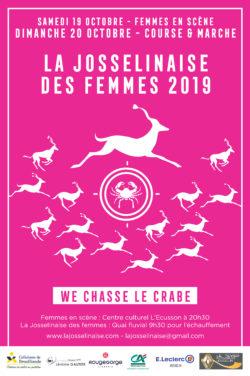La Josselinaise des Femmes : Soirée Femmes en scène @ Centre culturel l'Écusson | Josselin | Bretagne | France